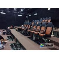 China Comfortable 4D Cinema Seat With Pu Or Genuine Leather Seats wholesale