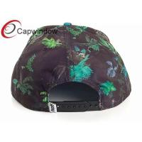 Quality Black Polyester Custom Strapback with Jungle Printing Pattern/Sports Snapback Hat for sale