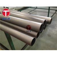 China UNS N06600 UNS N06617 UNS N06674 Nickel Alloy Steel Seamless Pipe and Tube wholesale