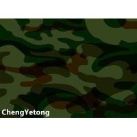 China Military Outdoor Decoration Aluminum Sheet Coil , Camouflage Aluminum Trim Coil Stock on sale