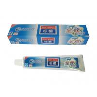 China Industrial Plastic Toothpaste Packing Tube With Wist-Off / Lipstick Cap Foil Seal , 3g - 500g wholesale
