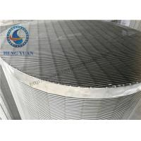 China Large Diameter Profile Wire Screen Pipe Stainless Steel For Water FIlter wholesale