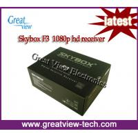 China New Skybox F3 DVB S2 receiver wholesale