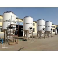 3000l Malt Brewery Production Line Large Scale Craft Kettle Brewing Equipment for sale