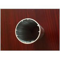 Buy cheap Powder Coating Aluminium Extruded Tubing , Aluminium Solid Round Bar For from wholesalers