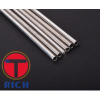 China Food Industry Stainless Steel Seamless Tube 2 - 12m X5CrNi1810 X2CrNiMo18143 wholesale