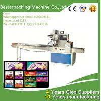 Quality Horizontal Pillow food packing machine for sale