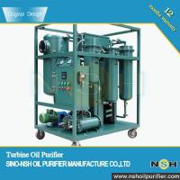 Buy cheap Industrial Oil Dehydration Purifier, vacuum dehydration, vacuum purifier,steam turbine oil,600~18000LPH,oil recycling from wholesalers