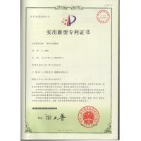 ZZT Optical Communication Limited. Certifications