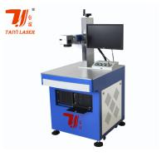 Optical 20W Fiber Laser Marking Machine for Metal 7000mm/s 164kgs