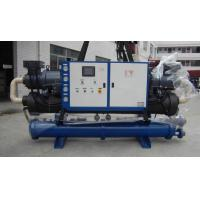 China 5C Water Outlet  Industrial Water Cooled Screw Chiller With 386Kw Cooling Capacity on sale