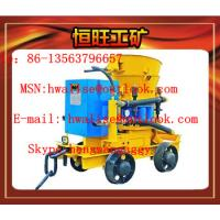 China PC5T Wet spraying machine/guniting/ Wet Concrete Spraying Machine wholesale