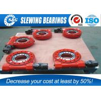 China Rings Quenching Worm Drive Gear PE3C/ZE3C With Hydraulic Motor wholesale