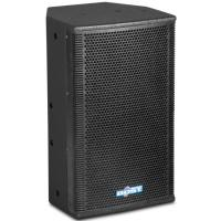Buy cheap 10 inch professional PA stage speaker system RF-10 from wholesalers