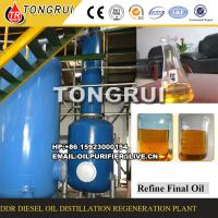 China 85%-90% Oil Yield Rate Waste Oil Refine To Diesel Oil Distillation Equipment wholesale