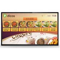 China 55 LCD Touch Wall Mounted Digital Signage Stylish appearance wholesale