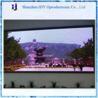 China indoor led movie display wholesale
