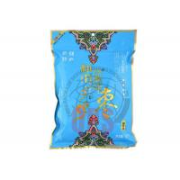 China Simple 3 Layer Laminated Plastic Food Grade Vacuum Packaging Bags For Snack Food on sale