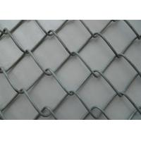 China 50 * 100mm PVC Coated Wire Mesh Fencing For Outdoor Garden Thickness 2.0mm wholesale