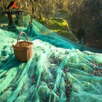 Quality PE heavy duty green blue olive harvest tools olive harvester net for sale