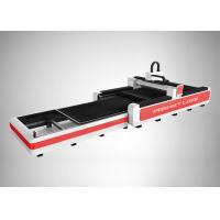 China Steel Plate Fiber Laser Cutting Equipment Water Cooled Automatic Exchange Platform on sale