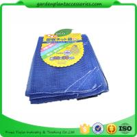 China Recyclable Reusable Vegetable Bags , Garden Plant Reusable Mesh Produce Bags wholesale