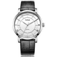 Wholesale Fashion Quartz Watch, Couple Watch, Timepiece from china suppliers