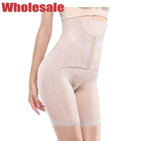 Buy cheap Nude Buttocks 4XL Ladies Body Shaper Plus Size Shaping Bodysuit from wholesalers