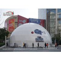 Buy cheap Waterproof Lightweight Geodesic Tent Trade Show 6 to 60m Diametre dome structure from wholesalers