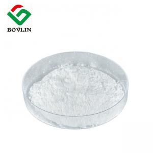 Buy cheap Multi Specification 99% Hyaluronic Acid Powder Hyaluronic Acid Sodium Salt from wholesalers
