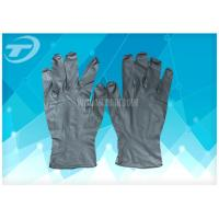 China Low Protein Content Medical Disposable Gloves 67*26*40CM CE And ISO Standards wholesale