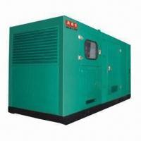 China Gasoline Generator Set with 4-stroke, Water Cooled Engine and 24V DC Safe Isolate Valve wholesale