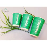 China Compostable Biodegradable Paper Cups Hot Liquid Isolation Heat Proof wholesale