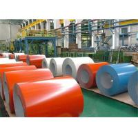 China 3003 3004 Color Coated alloy Aluminum Coil with PE / PVDF paint wholesale