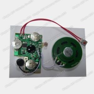 Recordable sound module S-3010