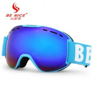 China Double Mirror Lens Ski Goggles / Mirrored Ski Goggle Three Layer Foam Anti Fog wholesale