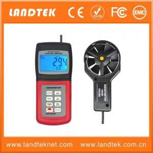 China Digital Anemometer AM-4836V wholesale