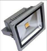 Buy cheap Hot Seller high quality waterproof ip65 30w led floodlight from wholesalers