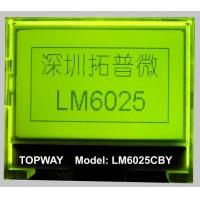Buy cheap Small 128*64 LCD Module from wholesalers