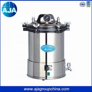Sterilizer and autoclave images buy sterilizer and autoclave for Cheap autoclaves tattooing