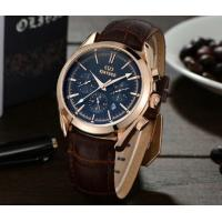 Quality KINYUED Men Chronograph Multifunction Leather Strap 6 Hands Fashion Sport Watches JYD-P003 for sale