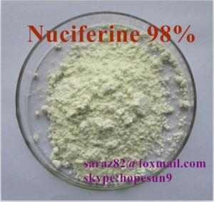 China nuciferine botanical herb extract Cas.:475-83-2 wholesale