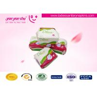 China Daily Use Disposable Panty Liners With 150mm &180mm Size, Daily Care Sanitary Napkins wholesale