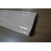 Buy cheap 9 CM High PVC Skirting Board Covers Plastic Glossy Symmetrical Design from wholesalers