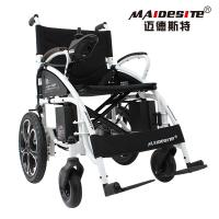 China Portable Motorized Wheelchair Rental For Healthcare / Home 1005mm*670mm*960mm wholesale