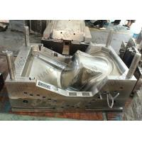 China Durable Home Appliance Mould 1 Cavity PE Chiar 718H Steel , ISO Approved wholesale