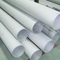 China Duplex Stainless Steel Pipes with 6 to 720mm Outer Diameter and 1,000 to 14,000mm Length on sale