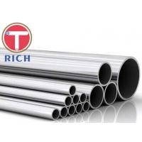 China ASTM A270 Stainless Steel Sanitary Pipe , Hot Finished Seamless Tube Food Grade wholesale