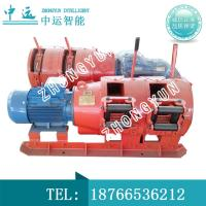 China 2JP(B)-22 Mining Electric Rake wholesale