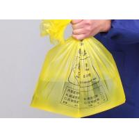 China Black Color 60 Gallon Biohazard Garbage Bags Replacement Side Gusset Bag Biodegradable wholesale